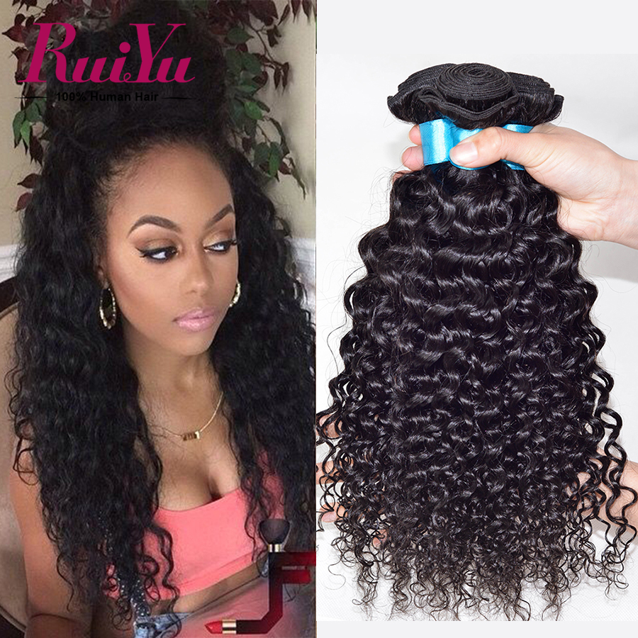 Brazilian Virgin Hair Water Wave Virgin Hair 4 Bundles Wet And Wavy Virgin Brazilian Hair Weave Bundles Curly Weave Human Hair