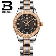 Switzerland Wristwatches luxury brand Women's watch BINGER luminous Automatic self-wind full stainless steel Waterproof B1112-3