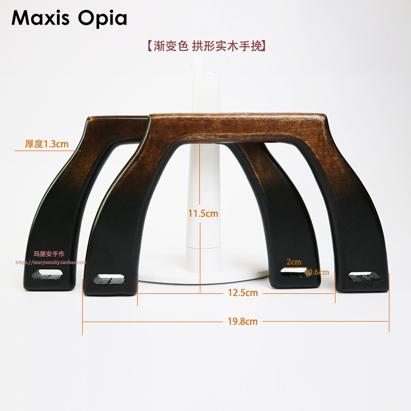 One Pairs=two Pieces 19.8X11.5cm Wooden Parts Luggage Asas Y Accesorios Para Bolsos Wooden Purse Handle Bag Frame Clasp Handle