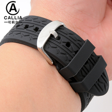 High Quality Silicone Watch Strap Band For Casio Sweat proof sport Watchbands men Arc interface 24mm