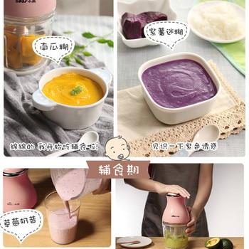 Portable Blenders Mini Baby Food Maker Mixer Electric Meat Grinder Blenders Pink Juicers Kitchen Batidora Food Processor 1