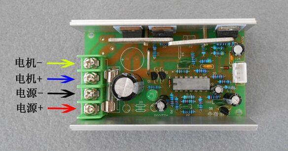 Lights & Lighting Lighting Accessories Aluminium Alloy 12a Pwm Dc 10v 24v 24v 60v 600w Positive Negative Reverse Stepless Motor Speed Regulator Controller Switch