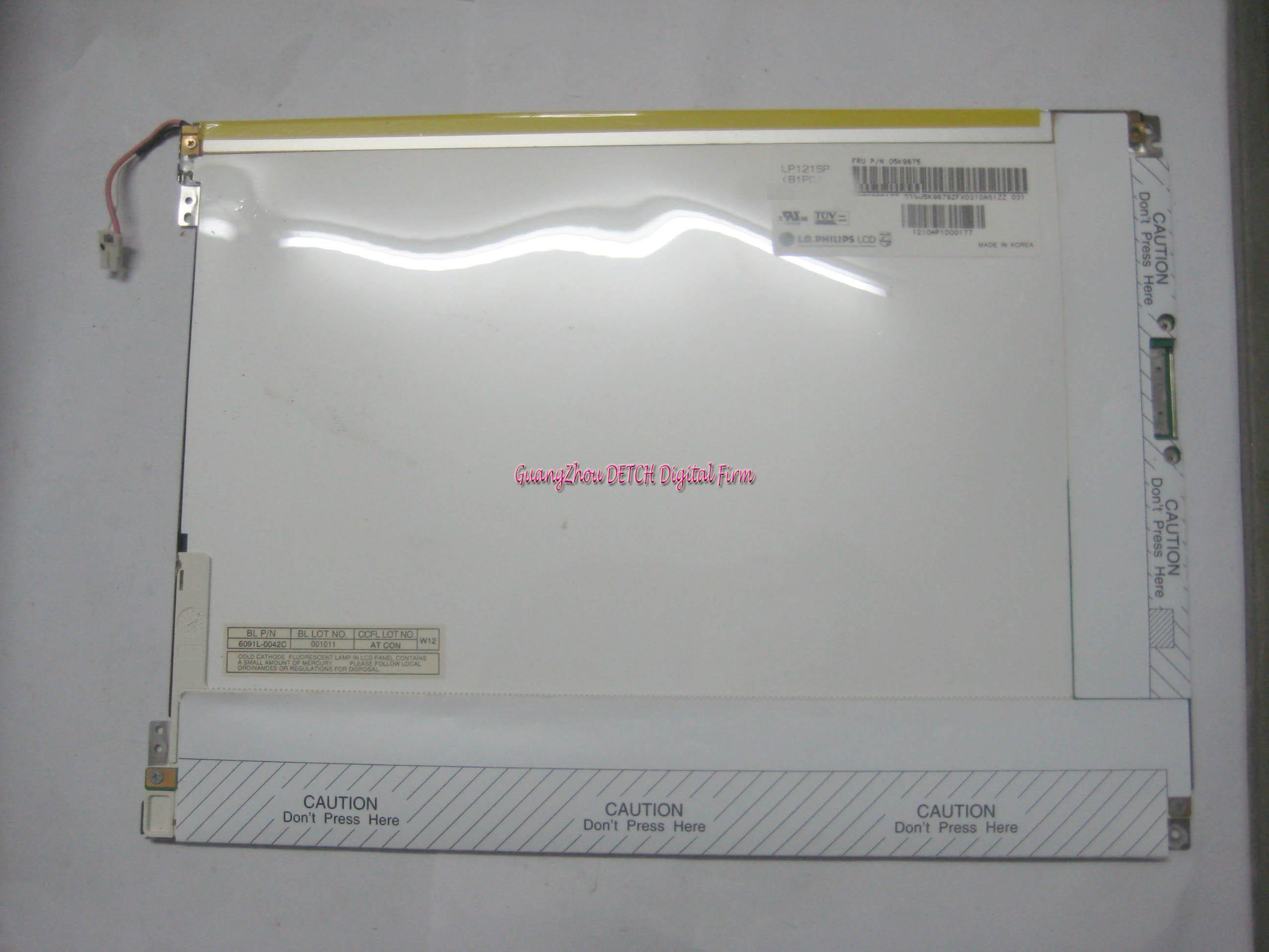 цены  Industrial display LCD screen12.1-inch  LP121SPC(B1PC)  LCD screen