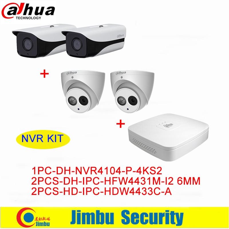 Dahua Original IP NVR Kit video recorder NVR4104-P-4KS2 and Network camera IPC-HFW4431M-I1 and IPC-HDW4433C-A original and ipc 370vdf cpu high quality
