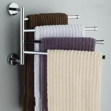 Вешалка для полотенец из нержавеющей стали вращающаяся стойка для полотенец Ванная комната Кухня настенный держатель для полотенец полированная стойка аксессуары