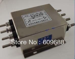 EMI netzfilter 220 v 3 phase 4 draht 30A AC4AS40 Stecker in EMI ...