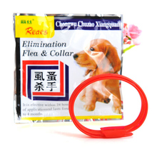55cm Pet Safety Collar Large Dog Anti Flea Tick Mosquito Elimination Plastic Adjustable 4 Month Effective Remedy Free Shipping