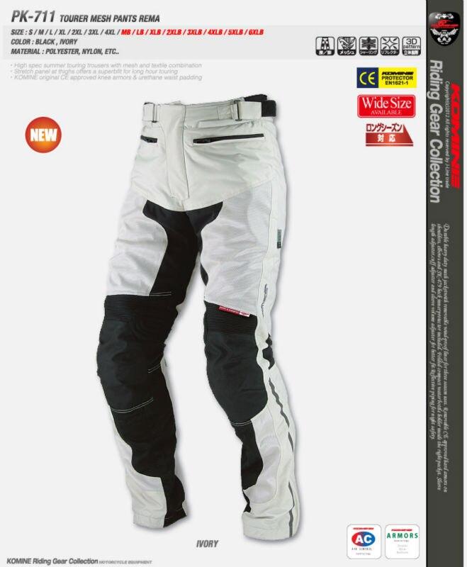 Новое прибытие КОМИНЕ ПК-711 Tourer с сетки брюки Рема летние мотоциклетные брюки