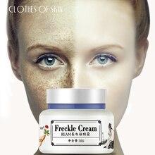 цены на Herbal Freckle Whitening Face Cream vitamin C Anti-Aging Wrinkle Whitening Cream Remove Spots Firming Dark Circles Skin Care  в интернет-магазинах