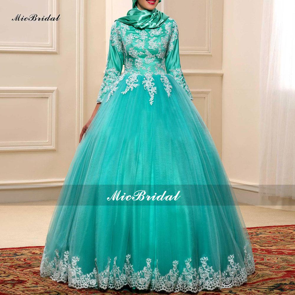 f36715178d8 Muslim Wedding dress High neck Aqua Green Wedding Dress Bridal Gown  Vestidos De Novia Long Sleeves Wedding Dress Wedding Gowns-in Wedding  Dresses from ...