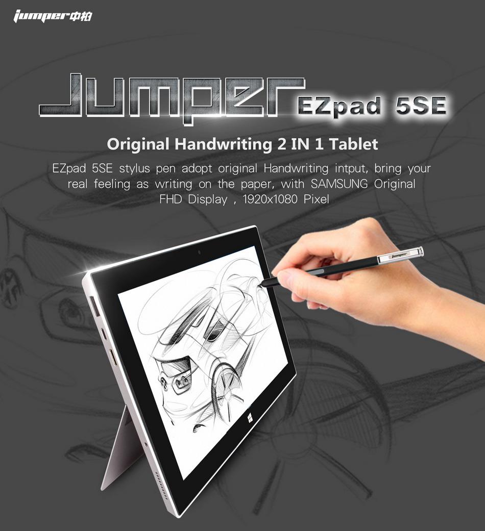 Jumper EZpad 5SE tablet PC 10.6\'\' Windows 10 IPS 1920 x1080 Intel Cherry Trail Z8300 4GB 64GB HDMI BT WiFi windows tablet laptop (1)