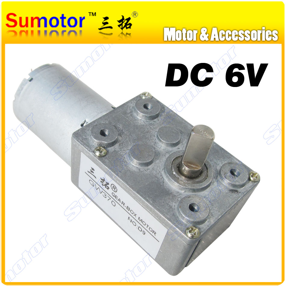 Gw370 dc 6v 1rpm micro worm geared reduction motor extra for Low speed dc motor 0 5 6 volt