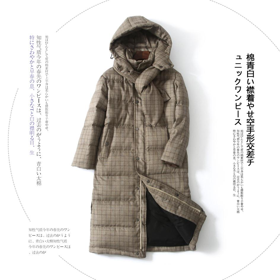 Winter plaid fabric over the knee longer real duck   down     coat   female hooded dsingle breasted with zipper warm   down     coat   wq216