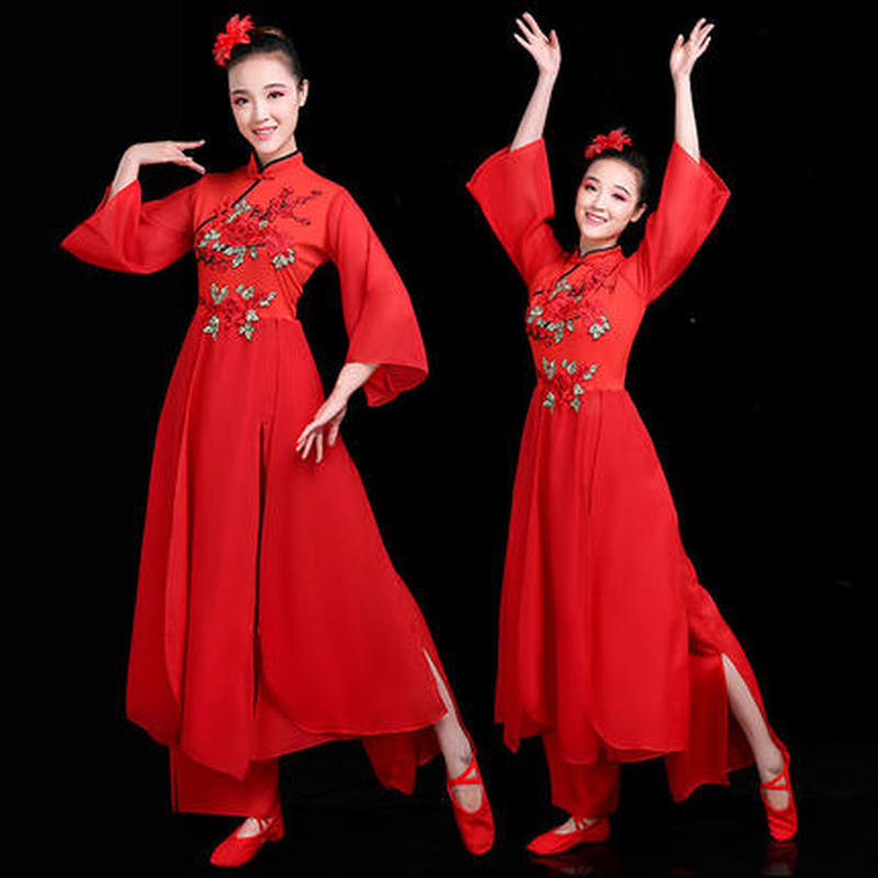 Classical Dance Costume Female Elegant Chinese Fan Dance National Dance Costume Yangko Clothing New Suit Adult Stage Costume