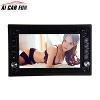 6.2 Inch האוניברסלי 2Din DVD לרכב נגן המולטימדיה לרכב GPS מערכת וידאו ניווט CD נגן טלוויזיה קורא Bluetooth MP5 מדיה DVD