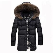Male collar jacket slim
