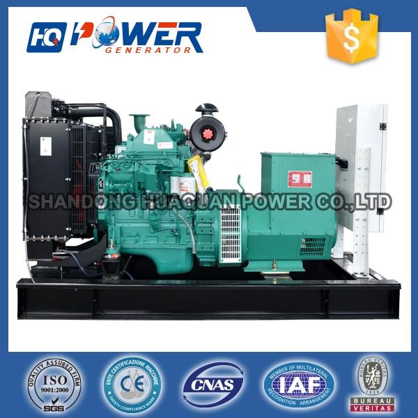 open type generator 50kw powered by cummins diesel engine