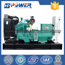 open type generator 50kw powered by cummins diesel engine
