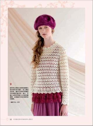 Online Shop 2pcs Japanese Knitting Pattern Book By Hitomi Shida