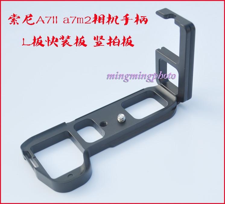 A7M2 Quick Release L Plate/Bracket Holder hand Grip for Sony A7 MARK II A7II A7 II A7RII A7R2 RRS SUNWAYFOTO Markins Compatible