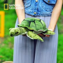 National Geographic  super green plush turtle doll soft and kawaii stuffed tortoise for baby