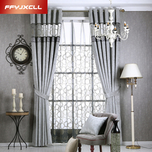 Solid Colors Blackout Curtains for the Bedroom gray tulle Splice Modern Curtains for Living Room Window