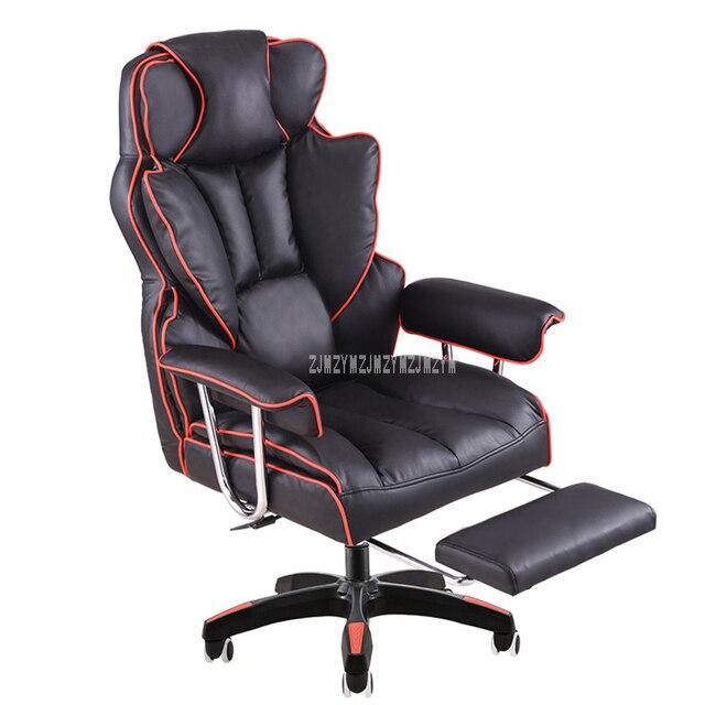 Офисная мебель компьютерное кресло с подставкой для ног экологическая искусственная кожа Регулируемый офисный менеджер поворот кресло эр...