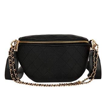 Chain Casual Waist Bag
