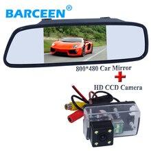 Дождь доказательство автомобиля широкий экран 5 «зеркало автомобиля с пзс-объектив автостоянка камера подходит для Peugeot 206/207/407/307 (Седан)/307SM