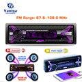 Bluetooth Съемная панель Авторадио  Bluetooth автомобильное радио FM RDS стерео аудио плеер USB SD 7 цветов освещения