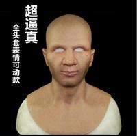 Топ Класс 100% кремния партии правам человека маска силиконовая маска для лица силиконовая маска Хэллоуин косплей кросс одевания маска и Пер
