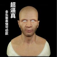 Top Grade 100% Silicon Party Human man mask silicone face mask silicone mask halloween cosplay cross dressing mask and gloves
