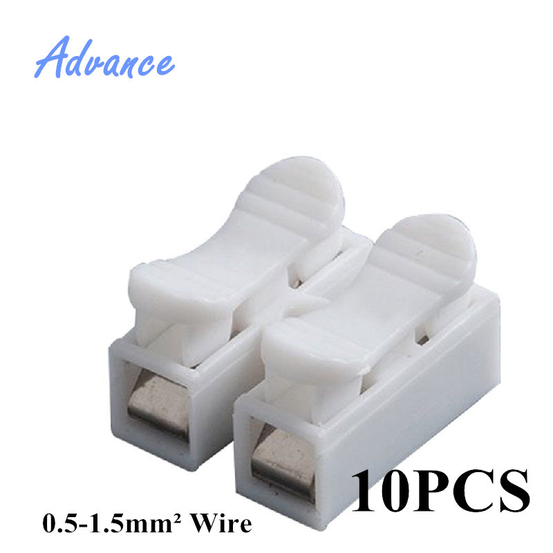 4Size 10x 2p Spring Connector wire with no welding no screws Quick Connector cable clamp Terminal Block 2 Way Easy Fit led strip дутики no limits no way no limits no way no025awmec41