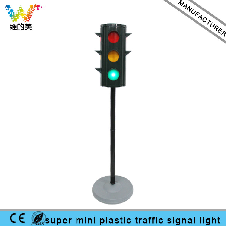 New Small Christmas Plastic Toy Kid 4 Way Traffic Car Pedestrian Signal Light