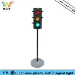 Nuevo pequeño juguete de plástico de Navidad chico niños 4 vías coche luz de señal de tráfico peatonal