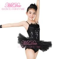 Black Swan Feather Dance Stage Tutu Costume