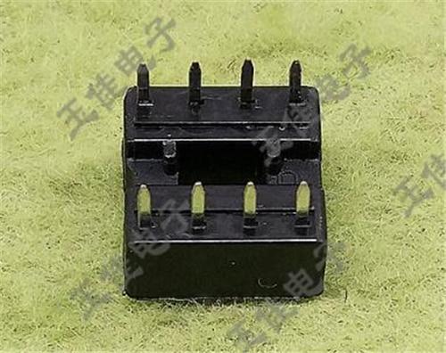 Electronic Part For Sale Buy Transistorsintegrated Circuit