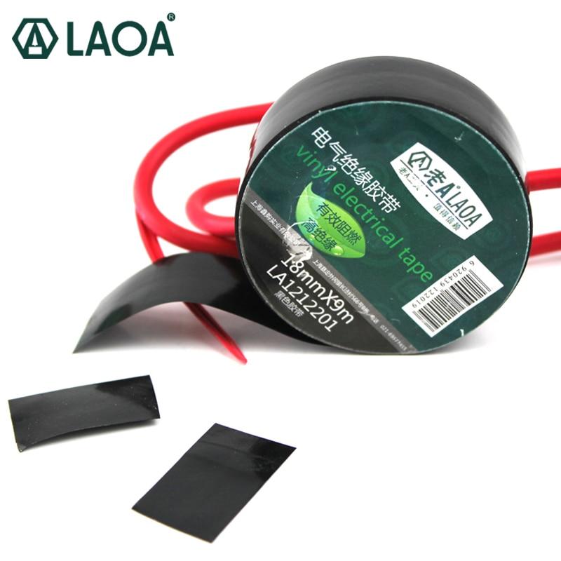LAOA Электрический клей клейкие ленты красочные изолировать электротехническая Лента 18 мм * м 9 м красный желтый клейкие ленты