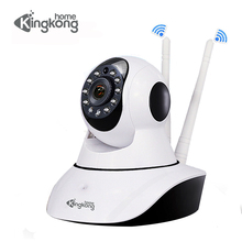 Kingkonghome HD 1080P IP Camera Wifi Security ip camera Two-way Audio Night Vision Network Plug And Play PTZ ip Cam