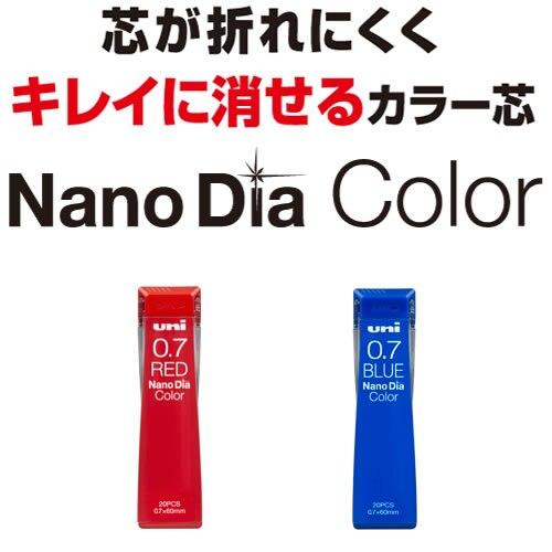 все цены на Uni 202NDC 0.7mm Colored Mechanical Pencil Refills Colored Drawing Pencil Lead Mechanical Pencils Lead School Office Supplies онлайн