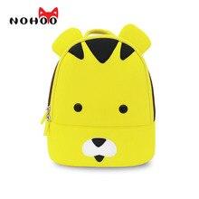 NOHOO Yellow Tiger Waterproof Backpack Animal School Bag For Kids Boys Bags Children Backpack Animal Prints Age 2-5