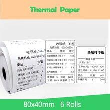 80x40 мм 6 шт. термобумага бумага для печати чеков POS принтер 80 мм бумага для мобильного POS мобильный принтер бумага