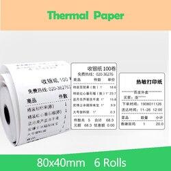 80x40mm 6 sztuk papier termiczny drukarka paragonowa papieru drukarka POS 80mm papier dla mobilnych POS drukarka przenośna papieru