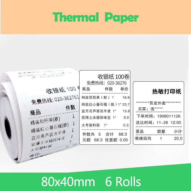 80x40mm 6PCS Thermal Paper Receipt Printer Paper POS Printer 80mm Paper For Mobile POS Mobile Printer Paper