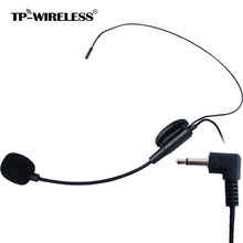 Cardioid Plug Wired with