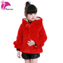 9d68f7464 Buy design girls winter coat and get free shipping on AliExpress.com
