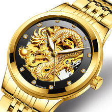 Fngeen Gold Dragon Automatic Mechanical Watch Casual Mens Watches Stainless Steel Top Brand Luxury Business Fashion Watch Men 20 купить дешево онлайн