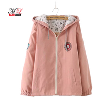 Maylina Autumn Spring Women Jacket 2018 New Pocket Zipper Hooded Coats Embroidery Pink Yellow Outwear Loose