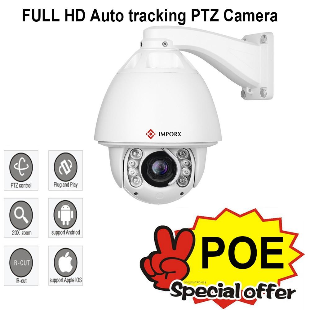 POE Auto Tracking Dome Carema 20X font b Outdoor b font optical zoom PTZ camera 1080P5inch