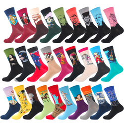 65cc4aa42831 Men's Casual Combed Cotton Socks Napoleon Jesus Mona Lisa Famous Oil  Paintings Crew Colorful Funny Winter